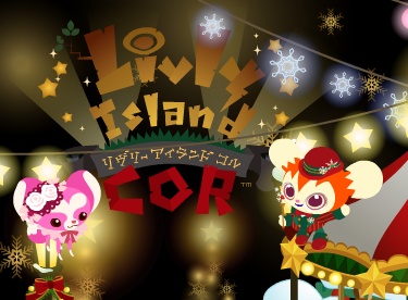 クリスマス2017ロゴ.png