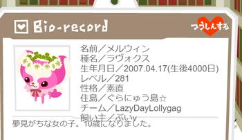 4000日・拡大.png